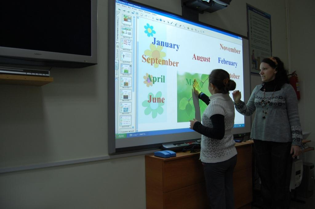 В начале января в младших классах